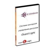 ПО Guard Light - 1/2000L