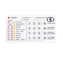 Клавиатура Линд-9М4