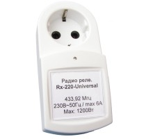 RX-220 (беспроводное радио реле управления нагрузками 220В)