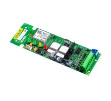 Лунь 9С GSM коммуникатор