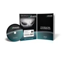 Софт Line IP 64 для камер видеонаблюдения
