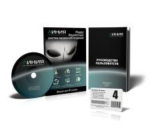 Софт Line IP 4 для камер видеонаблюдения